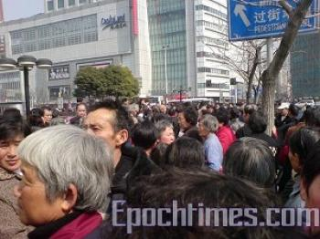 A Shanghai petitioner. (The Epoch Times)
